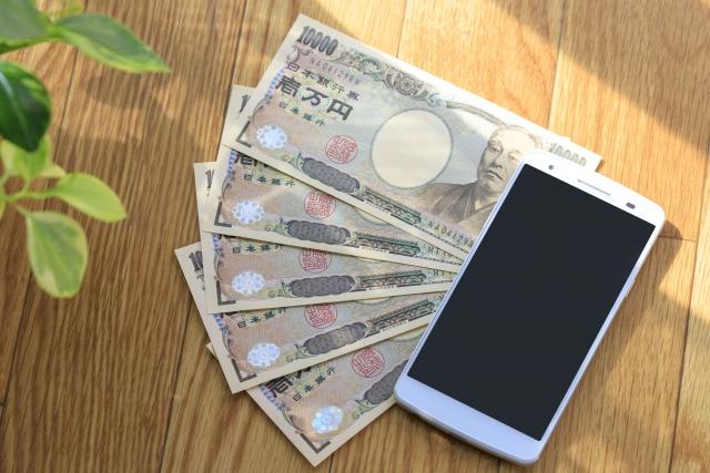 小遣い稼ぎアプリ